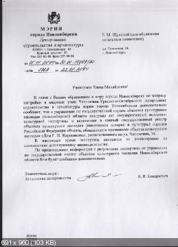 http://i65.fastpic.ru/thumb/2014/1110/1d/7284d67ab6f10f6768dc375019ab6a1d.jpeg