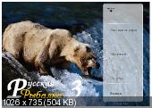 ������� ������� 3: Bear Edition (2013) PC | RePack �� Alpine