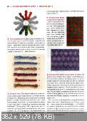 Маргарет Рэдклифф - Цветное вязание спицами. Особенно полное инструкция (2010)