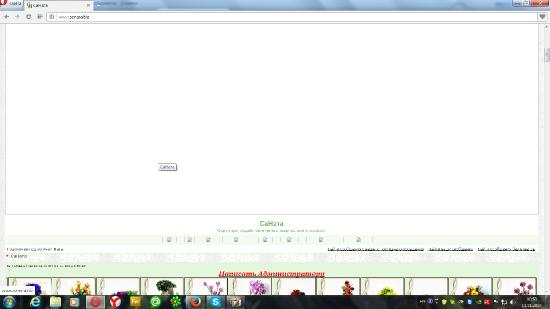 Исчезли картинки кнопок Db4b1fd88ac71eb2a8705ec18bbddd7b