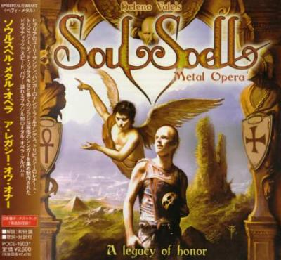 Неlеnо Vаlе's SоulSреll Меtаl Ореrа - Disсоgrарhу (2008-2012)