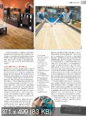 Обустройство & ремонт (№45, Ноябрь / 2014)