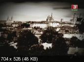 История одного города… (2008) SATRip