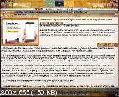 Hee - SoftPack v.3.13.1