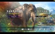 Far Cry 4 - Gold Edition (2014/Rus/Multi/PC) RePack by Let'sPlay