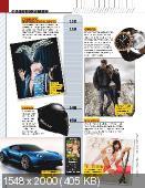 Maxim №12 (декабрь 2014 / Россия) PDF