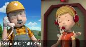 Робокар Поли и его друзья  / Robocar Poli (3 серия) (2011) WEB-DLRip