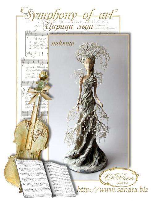 "Поздравляем победителей ""Symphony of art""! 0f6519cf2e9caccb069a5198453e33b8"