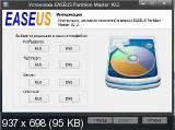 EASEUS Partition Master 10.2 Server / Professional / Technican / Unlimited Edition RePack by Diakov