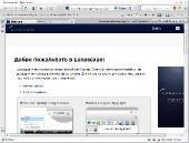Lunascape 6.9.3 Standard / Full