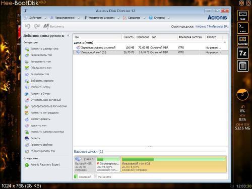Hee-BootDisk 3.1 [RUS]