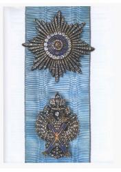 Сергей Шишков - Награды России. 1698-1917 (3 тома из 3) (2003) PDF
