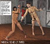 AROUSED3D - FULL REPACK