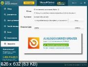 Auslogics Driver Updater 1.2.1.0 Repack by D!akov