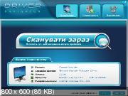 Driver Navigator 3.5.7.14294