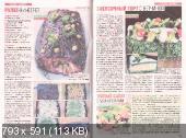 Телескоп. Вкусно! (№11, ноябрь / 2014)