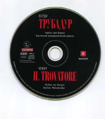 Verdi – IL TROVATORE (Price, Bonisolli, Cappuccilli, Obraztsova, Raimondi), 2CD / 2003 Международная Книга Музыка