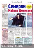 Приключения, тайны, чудеса (№15 / 2013)