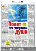 Приключения, тайны, чудеса (№20 / 2013)