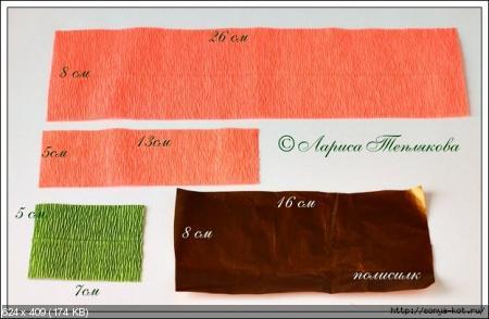 Цветы из гофрированой бумаги 07f21546295179f0eb55ec21b6ef4ec2
