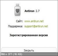 AntiRun 2.7 Pro RePack by D!akov