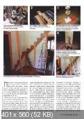 Сам себе мастер (№12, декабрь / 2014)