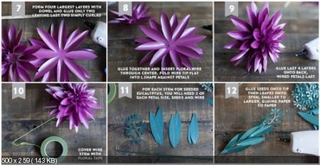 Цветы из дизайнерской бумаги E6c06d5bdafbae78729119e67fb6a1ec