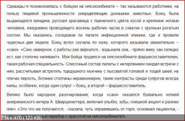 http://i65.fastpic.ru/thumb/2014/1214/c9/afc446d948a8d456165486528a71abc9.jpeg