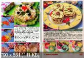 25 золотых рецептов. Спецвыпуск (№12, декабрь / 2014)