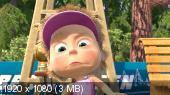 Маша и Медведь. Крик победы [47] (2014) WEB-DL 1080p