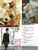 Playboy (№1-2, январь-февраль / 2015) Россия
