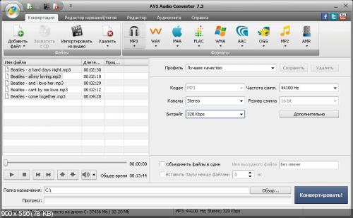 AVS4YOU Collection 1.2 Portable Rus