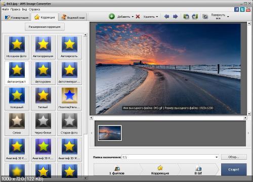 AVS4YOU Collection 1.2 Portable Rus