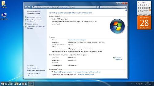 Windows 7 SP1 - Chip XP x86 x64 Plus PE WPI StartSoft 63-2014 [Ru]