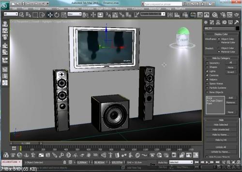 Уроки 3D моделирования на DVD от Killerivanov [2012, RUS]