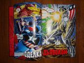Marvel Официальная коллекция комиксов №27 - Тор: В Поисках Богов