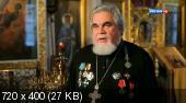 Владимир Красное Солнышко (2014) SATRip