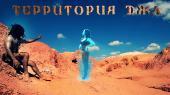 http://i65.fastpic.ru/thumb/2015/0110/1f/41a41c5ab01e41b0e37d8fa5a28c131f.jpeg