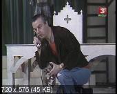 Спектакль - Поцелуй меня, Генри! / Когда лошадь теряет сознание (1999) DVB-AVC