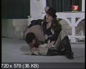 ��������� - ������� ����, �����! / ����� ������ ������ �������� (1999) DVB-AVC