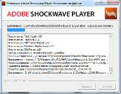 Adobe Shockwave Player 12.1.8.158 (Full/Slim)