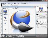 IcoFX 2.10 Rus RePack + Portable Rus