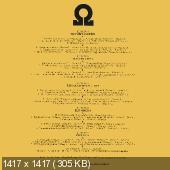 Omega - 1968-1973 (5LP BOX)