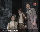 Спектакль - Тартюф (2008) DVB-AVC