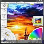 ArtRage 4.5.2 Portable - �������� ��� ���������