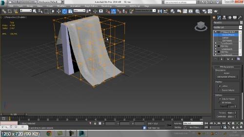 Видеоуроки по Autodesk 3ds Max 2014 (2014)