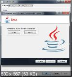 Java SE Runtime Environment 8 Update 31 / 7.0 Update 76 RePack by Diakov