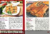 Золотая коллекция рецептов (№9, январь / 2015)