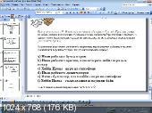 Java. ������� 1. ������� ���� (2014) PCRec