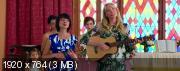 Голые перцы (2014) WEB-DL 1080p